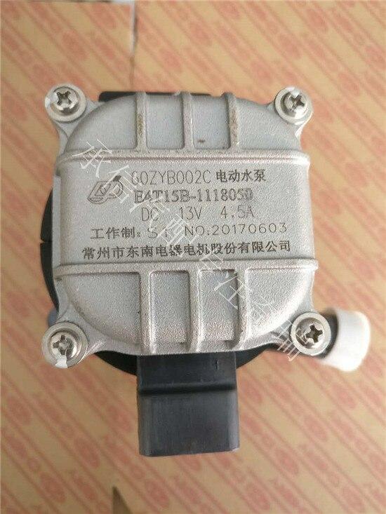 Pompe à eau électrique pour E4T15B-1118050 de moteur chery E4T15B