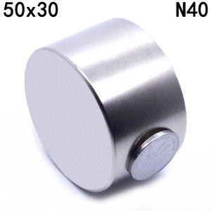 Image 3 - ZHANGYANG 1 pz N52 magnete al neodimio 50x30mm metallo al gallio magneti super potenti 50*30 magnete rotondo potente magnetico permanente