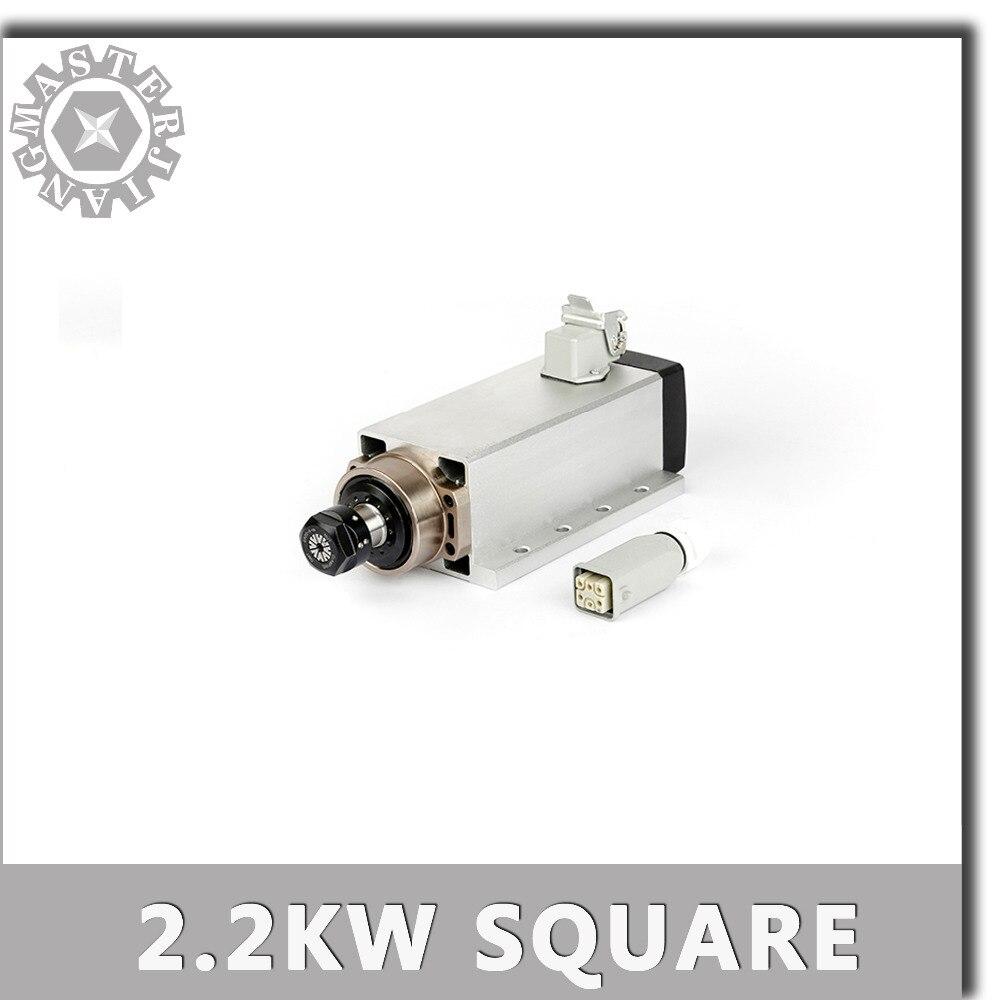 CNC 2 2KW 220V 380V 24000rpm Air cooled Square Spindle Motor ER20 Runout off 0 002mm