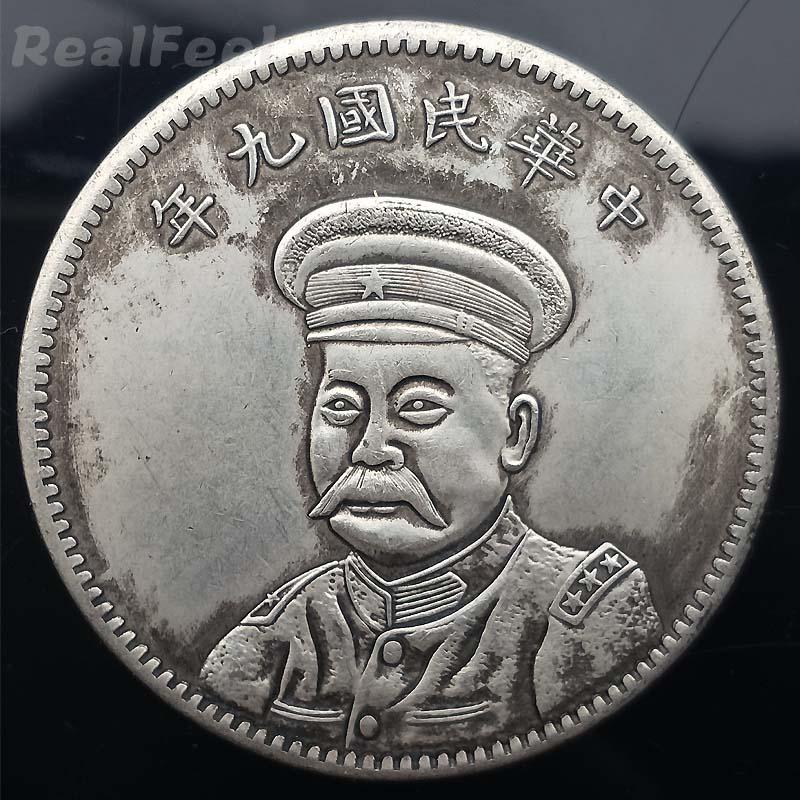 9479aa409625 Copia monedas República de China 1 dólar Yuan gran cabeza 1920 ...