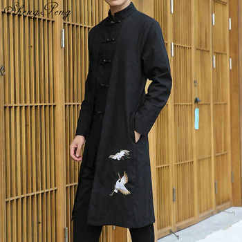 Traditional chinese clothing traditional chinese clothing for men chinese traditional men clothing chinese style clothing CC021 - DISCOUNT ITEM  40% OFF All Category