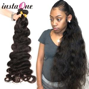 Brazilian Hair Weave 28 30 32 40 Inch Bundles Body Wave Unprocessed Human Hair Natural Color Raw Virgin Hair Weft Hair Extension