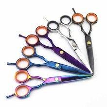 Профессиональные ножницы для стрижки волос филировочные ножницы парикмахерские ножницы парикмахерский салон инструмент для парикмахера