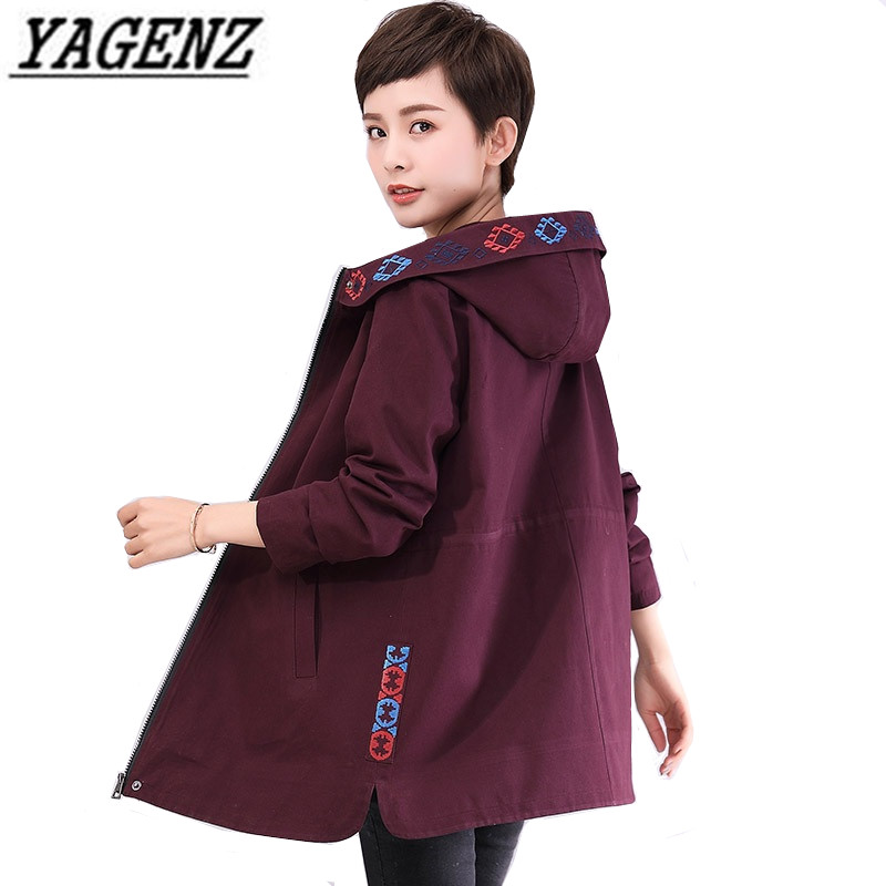 High Quality Women Windbreaker Fashion Autumn Winter Embroidered Loose Hooded Coat Casual Medium long Trench Coat