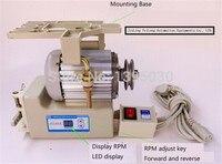 220V Industrial energy saving motor,servo moto Industrial sewing machine energy saving motor, sewing machines, servo motor 400W