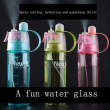 Cycling Bike Water Bottle Bicycle Portable Kettle Plastic Outdoor Sports Mountain Drinkware