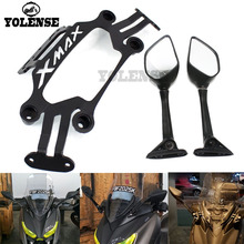 For Yamaha XMAX X-MAX 250 300 XMAX300 Motorcycle Front Stand Holder Smartphone Mobile