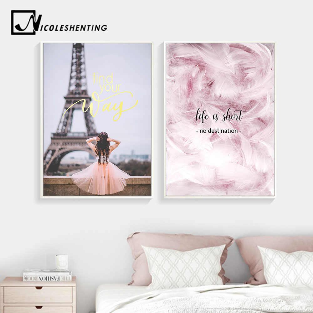 برج ايفل فتاة جدار الفن قماش ملصق الموضة الوردي مدينة المشهد طباعة اللوحة الشمال الديكور صورة غرفة المعيشة ديكور