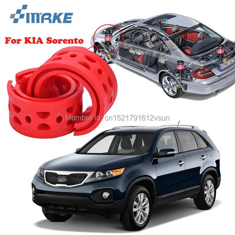 SmRKE For KIA Sorento High-quality Front /Rear Car Auto Shock Absorber Spring Bumper Power Cushion Buffer