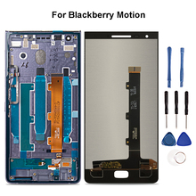 Screen For Motion Assembly