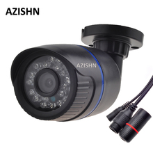 AZISHN 2.0MP 1080P Onvif Security Camera CCTV 24PCS IR LED  Waterproof Outdoor Surveillance IP Camera FULL HD 1080P Surveillance