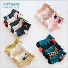 Носки для маленьких мальчиков, 5 пар, Детские хлопковые осенне-зимние носки с мультяшным животным для девочек, детские спортивные носки, одежда для маленьких девочек 1-12 лет