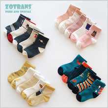 Baby Boy Socks 5 Pairs Children Cotton Autumn Winter Animal Cartoon Socks for Gi