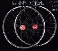 famous brand XT 90 click xt wheel mountain wheels 26 27.5 29 bicycle wheel disc mtb wheel set