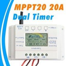 MPPT 20A ソーラーパネルコントローラ 12 V 24 V ソーラーコントローラデュアルタイマー機能 PV 照明システム LED T 20 ソーラーレギュレータ