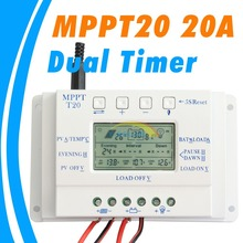 MPPT 20A Solar Panel Controller 12V 24V Solar Controller Dual Timer Function for PV lighting System LED T 20 Solar Regulator
