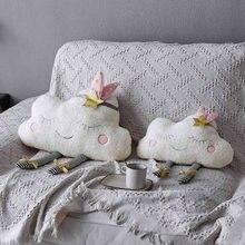 Милые плюшевые подушки smile clouds в скандинавском стиле мягкие