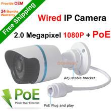 Darmowa dostawa! Full HD 1920*1080 P 2MP ONVIF 2.0 Wodoodporna Odkryty IR CUT Night Vision Plug and Play Mini Bullet Kamera IP z POE