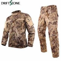 Highlander ONS Militaire BDU uniformen/Kryptek tactical BDU uniformen (jas & broek) militaire tactische cargo broek uniform