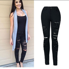 New hot hole female jeans fashion high waist ladies trousers sexy casual pants pencil feet