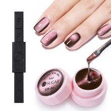 UR SUGAR Magnetic 5D Cat Eye UV Gel Nail Polish with Magnetic Stick Nail Art Gel Varnish Starry Sky Jade Soak Off UV Gel Lacquer ur sugar 7 5ml holographic cat eye gel soak off 3d magnetic uv gel polish shell gel nail luxuriant varnish nail art lacquer