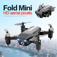Mini Drones with Camera HD Foldable WiFi FPV Pocket Selfie Dron Headless Mode Altitude Hold Racing RC Quadcopter with Camera z10 mini folding aircraft wifi fpv with 0 3mp hd camera altitude hold headless mode foldable arm rc quadcopter pocket drone