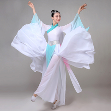 Chinese Hanfu classical dance costume female elegant wind gauze traditional chinese