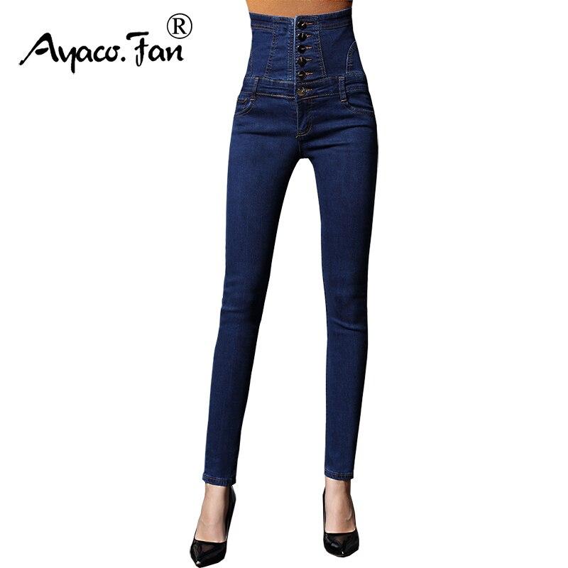 2019   Jeans   Womens High Waist Black Vintage Denim Long Pencil Pants Plus Size 6XL Woman   Jeans   Camisa Feminina Lady Fat Trousers