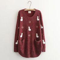 Cute Alpaca Women's Pullover Sweaters Cartoon Embroidered Loose Mori Girl Knitwear