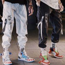 Хип-Хоп Уличная одежда, мужские шаровары, брюки-карго, корейские штаны для бега, спортивные штаны, одноцветные, черные, белые, длина по щиколотку, брюки, белые, Techwear