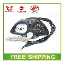 ZONGSHEN LONCIN LIFAN IRBIS TTR250 Motorcycle Dirt Pit Bike Speedometer odometer cqr 125cc 150cc 250cc accessories free shipping