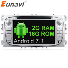 Eunavi 2 Din Android 7.1 7 inch Quad Core Car DVD Radio Stereo Player For Ford Focus Mondeo S-Max Cmax Galaxy 3G WIFI AUX Audio