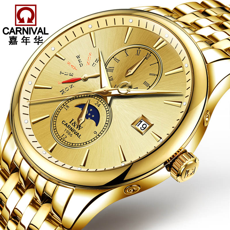 2017 Men Watches Luxury Top Brand CARNIVAL Sport Mechanical Watch Gold Clock Men Automatic Wristwatch With Moon Phase Full Steel брызговики задние novline autofamily great wall hover m2 2013