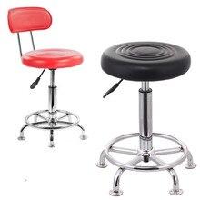 Барные стулья, парикмахерские стулья, стулья на колесиках, лабораторные стулья, рабочие барные стулья, барные стулья