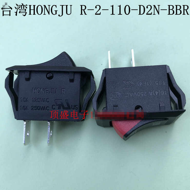 Ban đầu mới 100% nhập khẩu rocker nút chuyển đổi chuyển đổi kép màu sắc TRÊN-OFF R-2-110-D2N-BBR 2pin 16A125VAC 16A250VAC