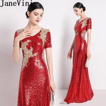 7f0fbd322 Vestidos de Noche de madrina largos de manga corta con apliques dorados y  lentejuelas Rojas brillantes de la madre de la novia