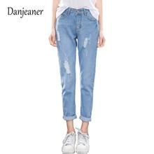 Danjeaner Плюс размер рваные джинсы с дырочками Женские шаровары Свободные брюки до щиколотки Стиль