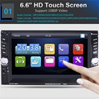 7652 2Din HD Touch screen Car Radio Player autoradio 6.6' Bluetooth Rear View Camera Stereo FM/MP3/MP5/Audio/USB Phone Charger