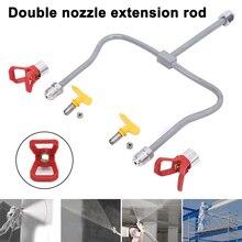 Airless Farbe Spray Erweiterung Pole Double Düse Kopf Tipps Schutz Leistungsstarke Malerei Werkzeug SKD88