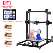Flsun 3D Printer I3 Kit Full Metal Plus Size 300x300x420mm Dual Extruder Touch Auto leveling Printer