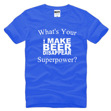 "Funny ""I MAKE BEER DISAPPEAR"" geek t-shirt"