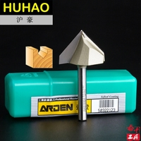 Arden 1pc 6 10 120 3D V Wood Router Bits Cnc Tool Router Bit End Mill