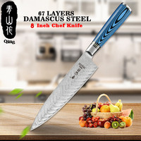 Qing Kitchen Knives VG10 Damascus Steel Cooking Knife 8 inch Chef Knife Blue Wood Handle Fish Bone Pattern Blade Damascus Knife