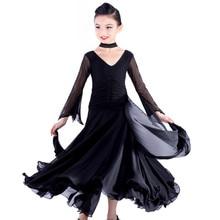 Robe de danse Standard en mousseline de soie pour filles, robe de danse Standard, pour salle de bal, tenue de danse latine, une pièce moderne pour enfants