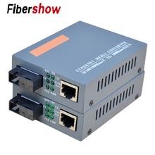 Gigabit Fiber Optical Media Converter HTB-GS-03 1000Mbps Single Mode SC Port External Power Supply