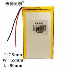 цена на 3.7v755595 5000mah lithium battery polymer large-capacity mobile phone back clip battery phablet smart phone power supply rechar