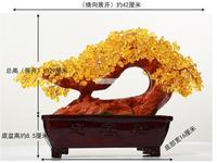 15 AAA+ Lucky Tree!!! Natural Pretty Citrine Yellow Crystal Gem Tree
