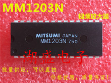 in stock can pay {MM1203N} {MC908JL8CPE} {MC908JL3ECPE} {MC908JL3CPE} 5pcs/lot