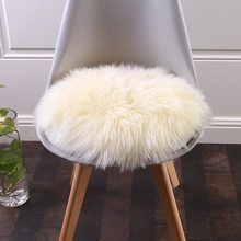 MUZZI real sheep fur rug carpet Chair Cover Wool Warm Hairy Carpet Bedroom Mat Seat Pad 8 color 40(China)