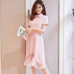 3020dbbb7e03 COIGARSAM Summer Women Short Sleeve Slim Long Dresses Pink